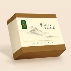 芙蓉山千两茶饼