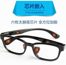 生物波能量眼镜