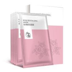 玫瑰赋活面膜-5盒/套